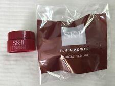 SK-II SK2 RNA Power Radical New Age Cream .08 oz / 2.5ml  x 10 / 25g New/Fresh