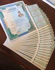 1987 Iraq 100 Dinar Gulf War Bond Coupons Shares Certificates Saddam Hussein