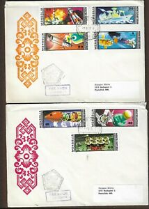 MONGOLIA STAMPS- Intercosmos cooperation, set of 7  on 2x FDC, 1977