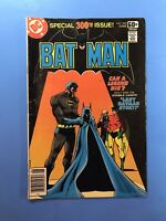 BATMAN #300 SPECIAL 300th ISSUE!  LAST BATMAN STORY?  DC 1978
