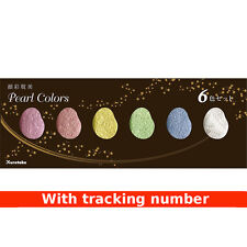 "ZIG Kuretake Gansai Tambi ""Pearl Colors"" 6 colours set (with tracking)"
