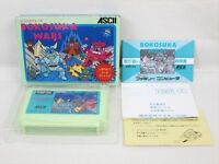 BOKOSUKA WARS Mint Condition Famicom NINTENDO 1341 fc