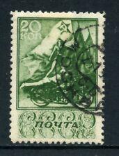 1938 - RUSSIA - 20 K. SPORT MOTOCICLISMO  - USATO - LOTTO/26831