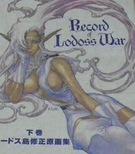 NOBUTERU YUUKI Record of Lodoss War Setting Collection B 212page