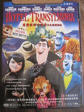 Hotel Transylvania DVD Mandarin / Cantonese / English AUDIO Mixed SUBS