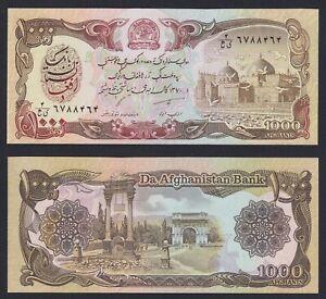 Afghanistan 1000 afghanis 1979 (91) FDS/UNC  C-09