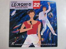 KOREAN POPULAR SONGS KARAOKE BEST COLLECTION SERIES SKLD-7022 MADE IN KOREA OOP