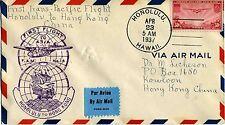 1937 First Flight Honolulu - Hong Kong FAM-14 F14-11