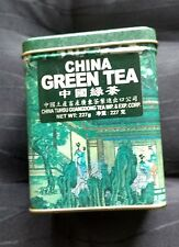 CHINA GREEN TEA, 227G (METAL TIN CAN)