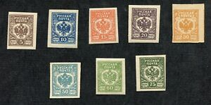 XIXé timbres anciens Russie série de 8 timbres 5 à 75 Kon . Stamps Russia neufs