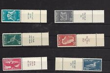 Israel Stamps 1950 Air mail set m.n.h