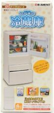Re-Ment Japan Miniature White Home Fridge Refrigerator Discontinued 2016 Rare