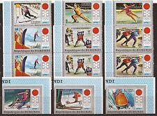 COB 492/97 En Paire - 498/00 ND - PA244O/Q - NEUF** - Burundi - Cot : 40 euro