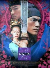 HOUSE OF FLYING DAGGERS Japanese B2 movie poster ANDY LAU YIMOU ZHANG ZIYI