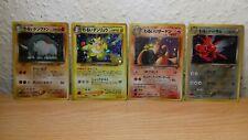 Pokemon / Dark Charizard / Team Rocket / Neo Destiny Lot / Holo / Japanese