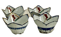 "Lot 4 vintage Japanese lotus rice bowls made in occupied Japan 4"" x 3"" porcelain"
