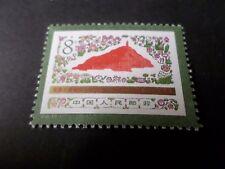 CHINE, CHINA, 1977, timbre 2087 ART LITERATURE, neuf**, MNH STAMP