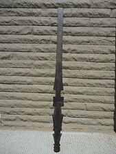 Vintage African tribal art Hand crafted  cast iron Scepter Staff .Rare engraved