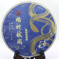 2013 Yr Organic Chinese Yunnan MengHai Lucky Snake puer Pu'er Puerh Tea Cake Raw