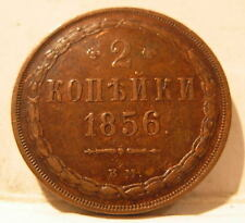 "Russia Poland 1856 BM Copper 2 Kopeks Circulated Alexander II "" 2 "" Opened Rare"