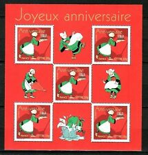 STAMP / TIMBRE FRANCE NEUF BLOC N° 83 ** TIMBRES ANNIVERSAIRE BANDE DESSINEE