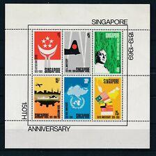 [G388400] Singapore 1969 good fine/very fine MNH sheet