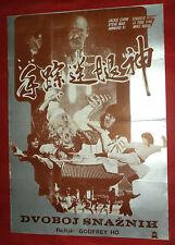 DUEL OF THE TOUGH 1982 GODFREY HO KONG CHOW MARTIAL ARTS RARE EXYU MOVIE POSTER