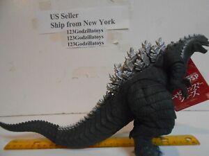 Japan Bandai Movie Monster Series Ultima Godzilla S.P. Singular Point 2021