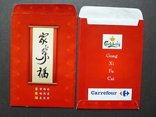ANG POW RED PACKET - CARREFOUR  (2 PCS)