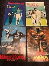 set of 4 Vintage Japanese Movie Programs 80'S King Kong For Joey Bad News Bears