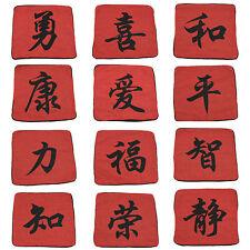 Cotton Blend Asian/Oriental Decorative Cushions