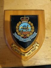 More details for royal hong kong police  lovely  wooden plaque . british territory