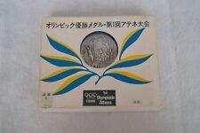 Athens 1896 Olympics 1st Olympiade JOC Japan Commemorative Winners Silver Medal