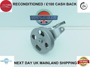 NISSAN ELGRAND E51 3.5i 2.5i 04-08 RECONDITIONED POWER STEERING PUMP