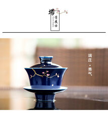 Chinese gaiwan tea bowl lid saucer tureen blue-and-white porcelain cup set 190ml