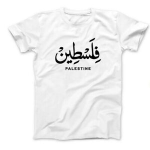 Palestine T-Shirt Free Palestine Tee Free Gaza Mens Women Peace Protest Top