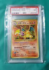 CHARIZARD BASE SET   PSA 9 (MINT)   1996 Pokemon Card 🇯🇵 Holo Charizard Japan