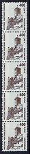 2211 R **  ,BRD 2001, SWK 5er-Streifen m. Nr. 500. , Wartburg Eisenach