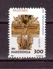 MACEDONIA 1993 MINT NEVER HINGED # 12, EASTER !!