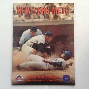 1971 NEW YORK METS YEARBOOK -- SEAVER, RYAN, SWABODA, ETC. -- EXCELLENT