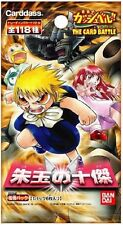 Zatch Bell Gash Bell Card Battle Level 13 Box (15 Packs)
