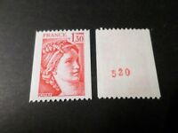 FRANCE 1979, timbre 2063a, type ROULETTE n° ROUGE SABINE, neuf**, VF MNH STAMP
