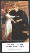 estampa del Siervo Petro santino holy card image pieuse