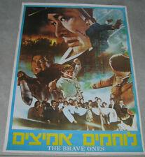 duel of the brave ones Kung Fu ORIGINAL ISRAELI Press MOVIE POSTER 1981