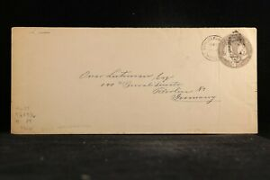 Illinois: Chicago 1893 World's Fair CDS on #U351 10c Entire Cover to Germany