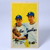 Vintage Japan Baseball Rare Menko Card Kokutetsu ' Masaichi Kaneda & Machida '