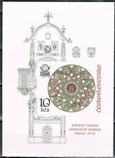 Tsjechoslowakije blok 35B Praga 1978 UPU MNH Cat waarde € 25