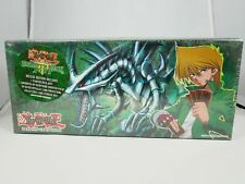 Yugioh Starter Deck Joey Deluxe Edition Box Factory Sealed