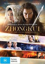 Zhong Kui: Snow Girl and The Dark Crystal DVD NEW