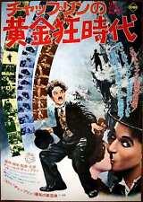 GOLD RUSH Japanese B1 movie poster (29x41) R74 CHARLES CHARLIE CHAPLIN